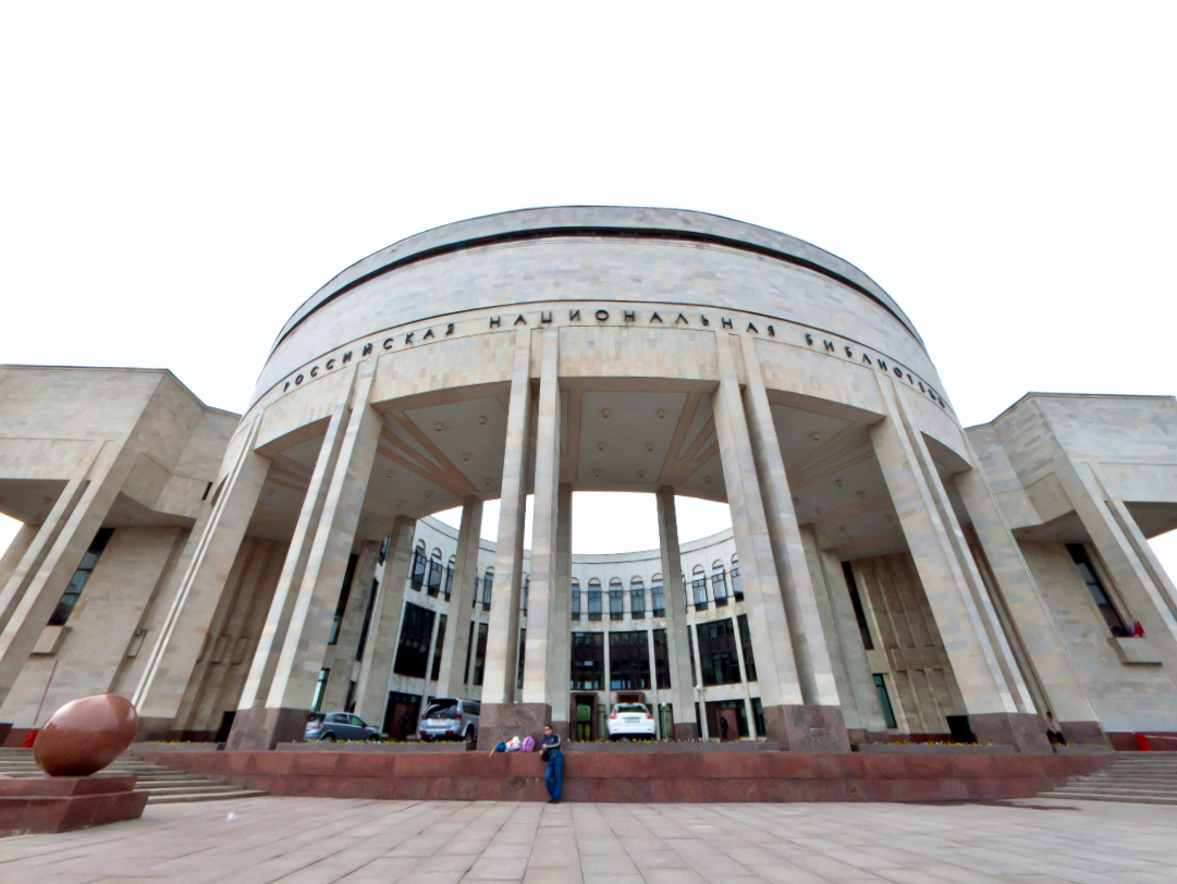 Картинки по запросу Российская национальная библиотека в Петербурге