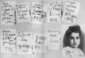 Таня Савичева, дневник Тани Савичевой, произведения о Великой Отечественной войне, блокада Ленинграда
