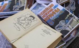 В Крыму русские нацисты жгли книги, сожжение книг Крым Украина, день рождения Степана Бандеры