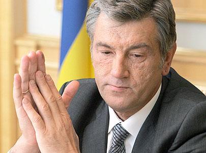 Виктор Ющенко, экс-президент Украины, автобиография Виктора Ющенко, книга об отравлении Ющенко