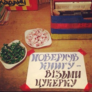 Библиотека Евромайдана, библиотека Майдана, сельские библиотеки, новости библиотеки