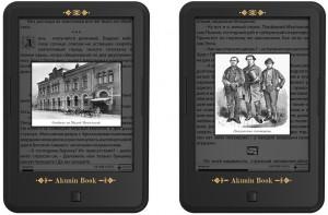 Борис Акунин, брендированный букридер, электронные книги, букридер от Бориса Акунина