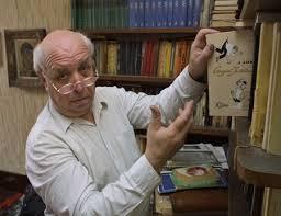 Герман Мазурин, выставка иллюстраций к детским книгам, детская литература, советские художники-иллюстраторы