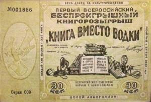 проза против поэзии, на Урале убили человека из-за литературных предпочтений, поклонник поэзии убил фаната прозы