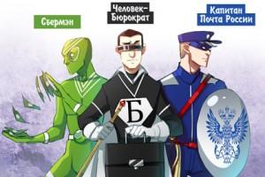 """комикс """"Блюстители"""", экранизации книг, Роман Горбачев"""