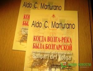 Альдо Мартурано, книга о Великом Новгороде, историческая литература, альтернативная история