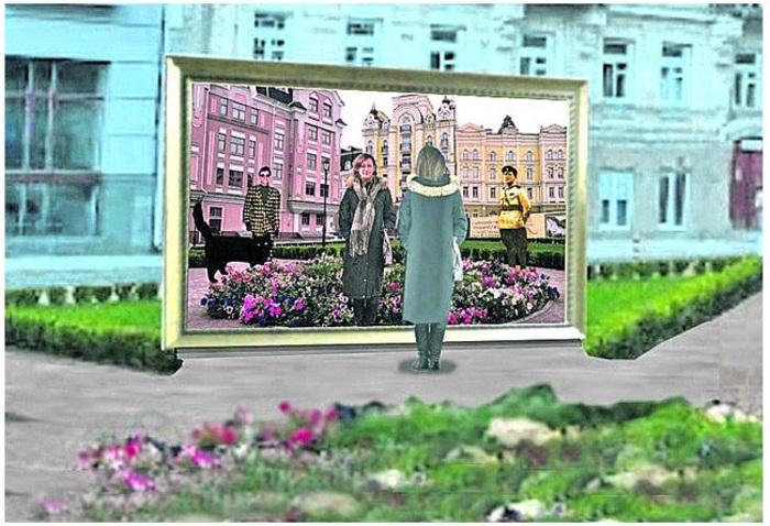5 место - «Булгаковское зеркало» Евгения Альникова