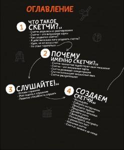 Заметки_1