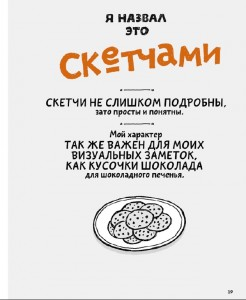 Заметки_3