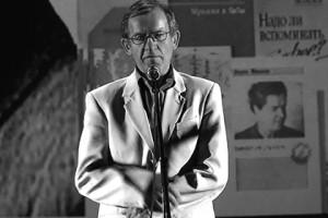Александр Арцибашев , скончался Александр Арцибашев , 16 мая день в истории