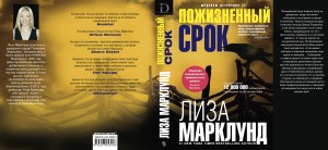 marklund SUPER (27):marklund copy 3