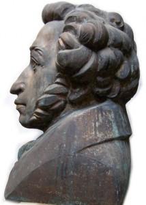 Памятник Пушкину  в Дельфах, Александр Сергеевич Пушкин, 6 июня день в истории