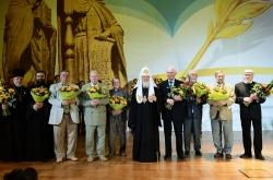 Патриаршая литературная премия 2014, премии по литературе, новости литературы