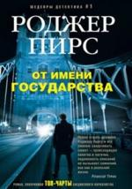 images_covers.php