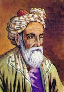 Омар Хайям , Омар Хайям биография, Омар Хайям когда родился, 18 мая день в истории
