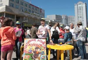 Акция «Читающий Сыктывкар», мероприятия литература, новости литературы