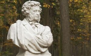 день рождения Пушкина, памятник Пушкину в Вашингтоне, бюст Пушкина в Вашингтоне