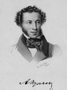 Александр Сергеевич Пушкин , Пушкин биография, Пушкин когда родился, Пушкин в Британии, день рождения Пушкина