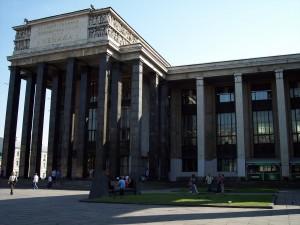 Российская Государственная библиотека, РГБ когда основана, 1 июля день в истории