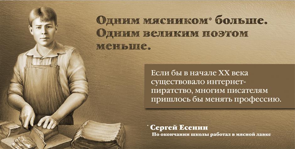«Мир без книг? Мы против!»