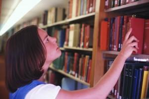 библиотеки Москвы, новости библиотеки, автоматическая выдача книг