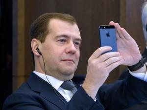 Дмитрий Медведев, библиотеки России, финансирование библиотек