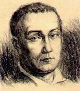 Григорий Сковорода , премия имени Сковороды, литературные премии, премии по литературе