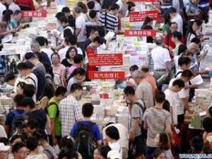 Книжная выставка в Шанхае , ярмарка книг Китай, новости литературы