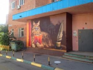 Кот Мурлыка, детская библиотека Нижний Новгород, арт-проекты библиотека, необычные библиотеки