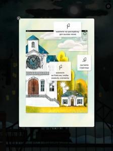 """Роман """"Великий Гэтсби"""" , электронная литература, Френсис Скотт Фитцджеральд"""
