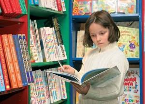 Говорит и показывает книга, мероприятия литература Нижний Новгород, библиотека детская Нижний Новгород
