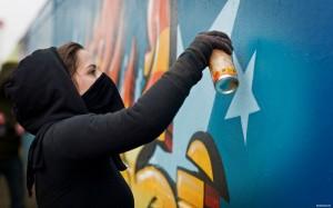 """""""Город. Книга. Я"""", конкурс литература граффити, новости литературы"""