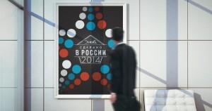 Сделано в России, Премия Сноб.ру, литературные премии, премии по литературе