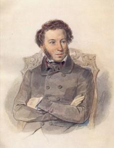 Александр Сергеевич Пушкин, прижизненные издания Пушкина, аукцион редких книг