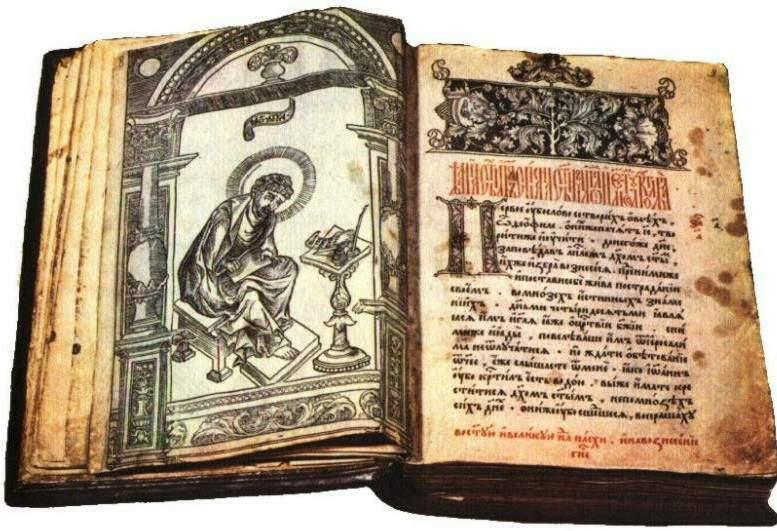 Проповедь на татарском читать
