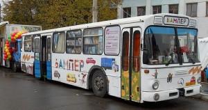 """Детский книжный автобус , автобус """"Бампер"""" для детей, международная премия памяти Астрид Линдгрен, литературные премии"""