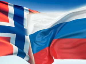"""""""Россия становится ближе"""", книга Россия Норвегия, историческая литература"""
