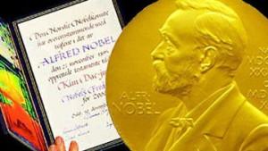 Нобелевская премия по литературе, литературные премии, премии по литературе