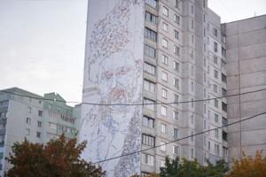 Тарас Шевченко, портрет Шевченко Харьков, Шевченко на многоэтажке, Шевченко 17 этажей