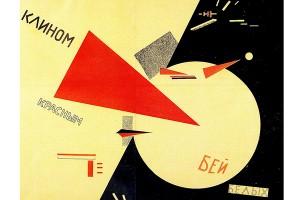 Татьяна Толстая, Белые цветы, Конференция Первая мировая война, новости литературы