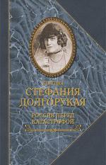 medium_dolgorukaya