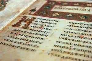 Слово о полку Игореве, древнерусская литература