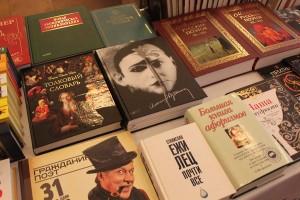Ярмарка «Умная книга» , литература Ивановская область, книжные ярмарки