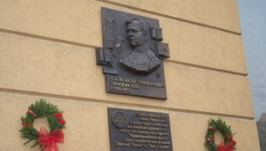 Александр Твардовский, Твардовский на войне, Восточная Пруссия