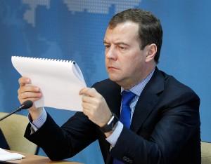 Дмитрий Медведев, возрастная маркировка книг, ограничение возраст книги