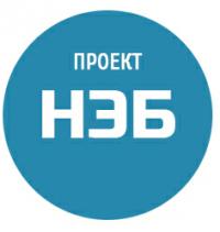 Национальная электронная библиотека, электронные книги, библиотеки Москва