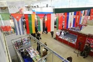 Минская международная книжная выставка-ярмарка, мероприятия литература Беларусь