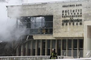 библиотека ИНИОН, пожар в библиотеке ИНИОН, новости библиотеки