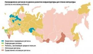 литературная карта России, что читают в России, Роспечать