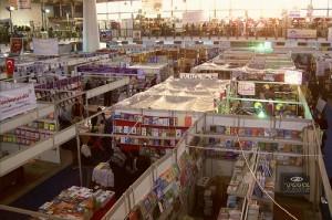 Каирская книжная ярмарка, книжная выставка Египет